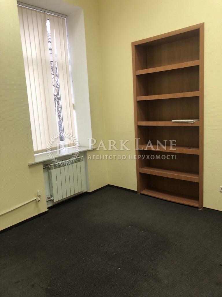 Офіс, вул. Володимирська, Київ, R-24702 - Фото 10