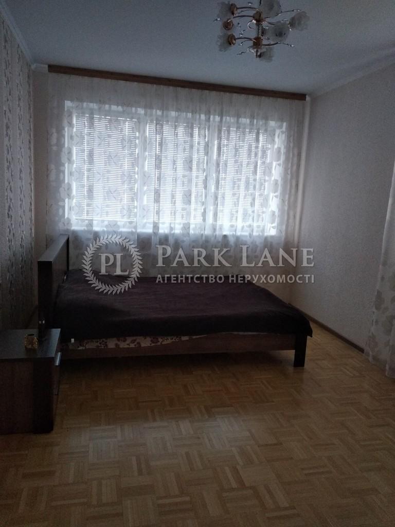 Квартира Перова бульв., 10а, Киев, Z-367796 - Фото 3