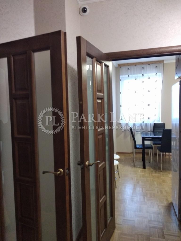 Квартира Перова бульв., 10а, Киев, Z-367796 - Фото 8