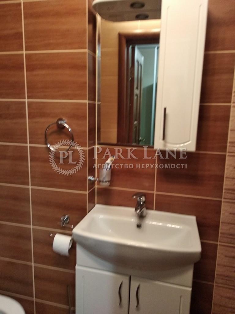 Квартира Перова бульв., 10а, Киев, Z-367796 - Фото 10