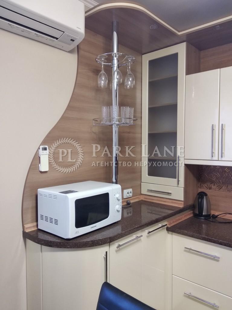 Квартира Перова бульв., 10а, Киев, Z-367796 - Фото 5