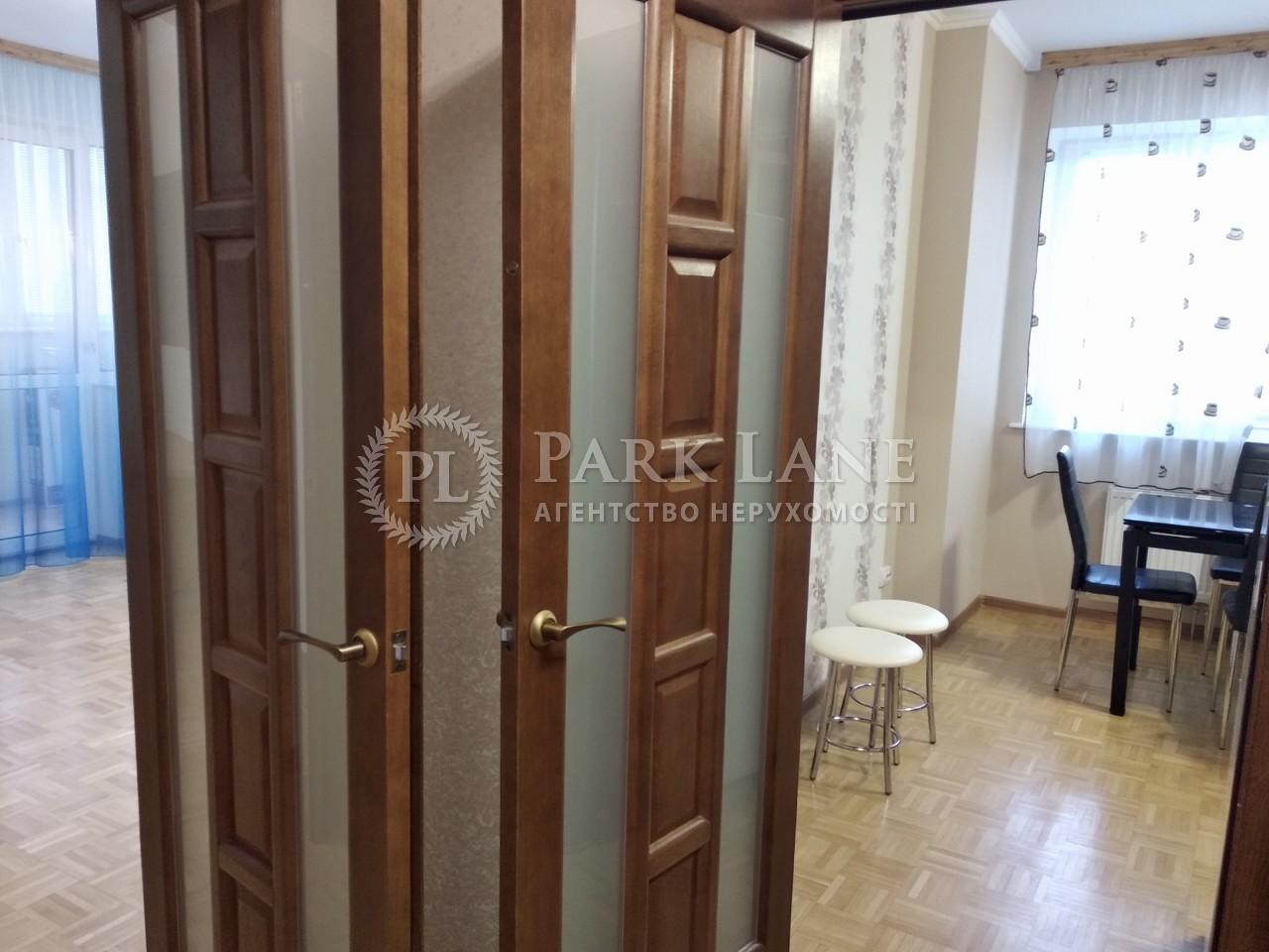 Квартира Перова бульв., 10а, Киев, Z-367796 - Фото 14