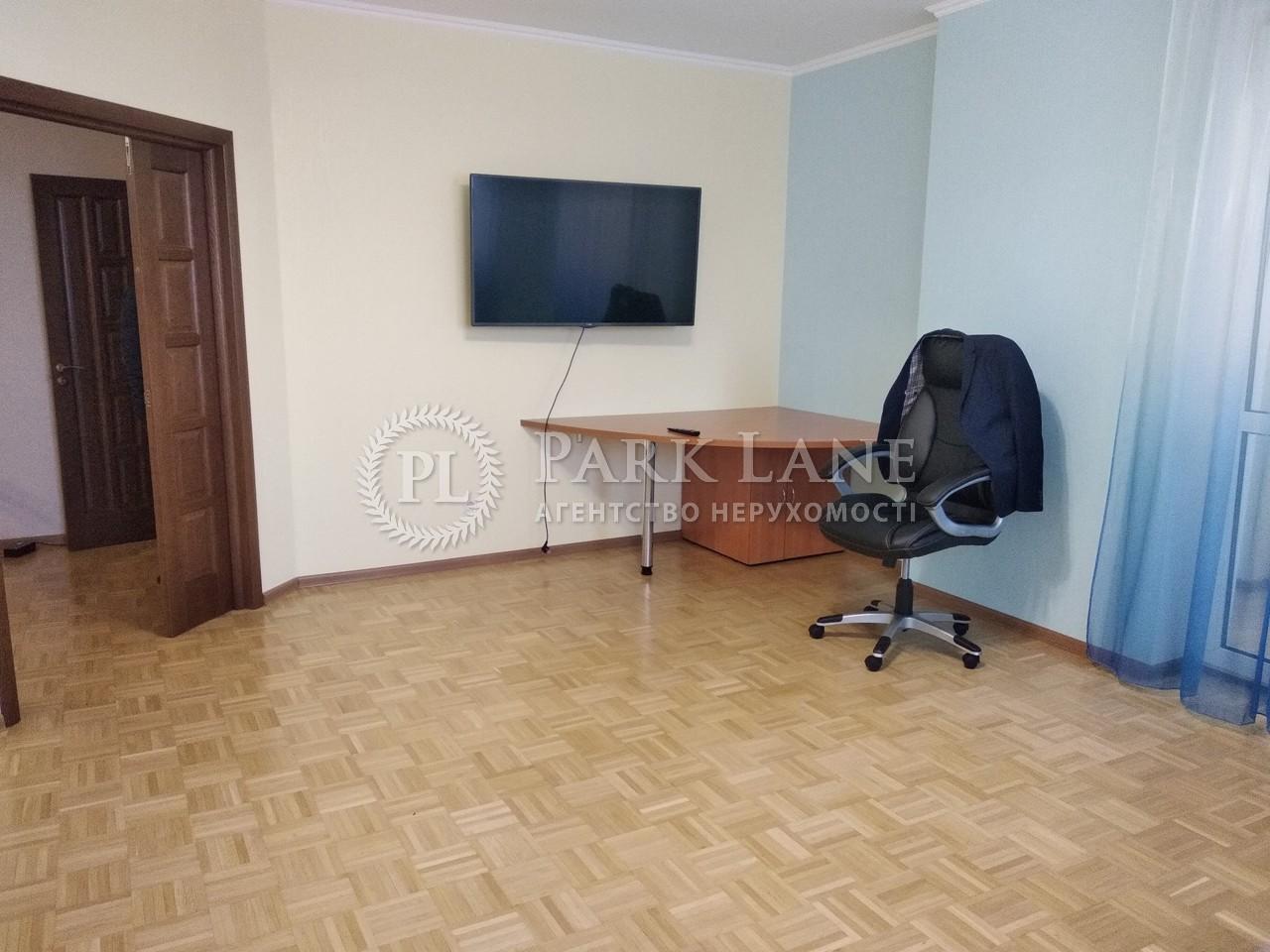 Квартира Перова бульв., 10а, Киев, Z-367796 - Фото 7