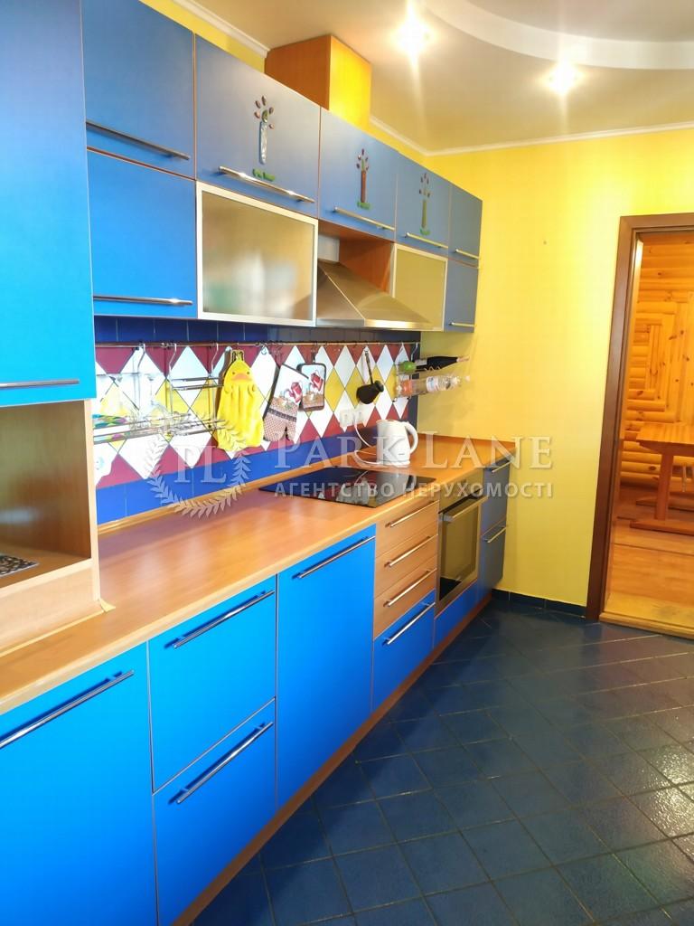 Дом B-98477, Николаевская, Николаевка (Макаровский) - Фото 10