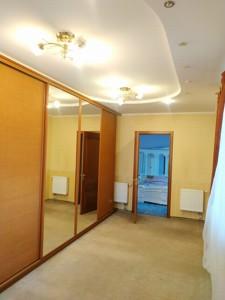 Дом B-98477, Николаевская, Николаевка (Макаровский) - Фото 11