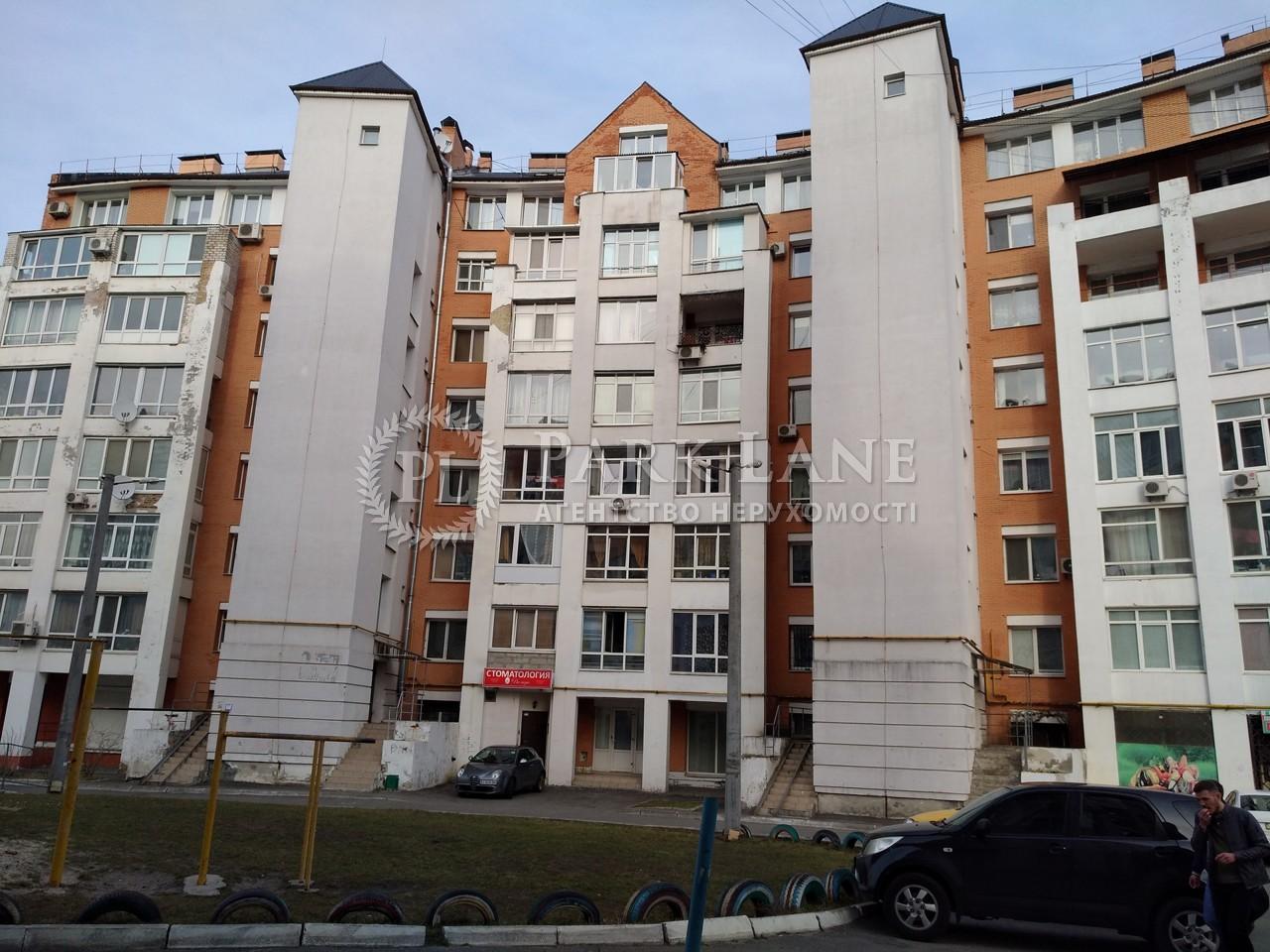 Квартира B-98439, Шкільна, 22б, Петропавлівська Борщагівка - Фото 2