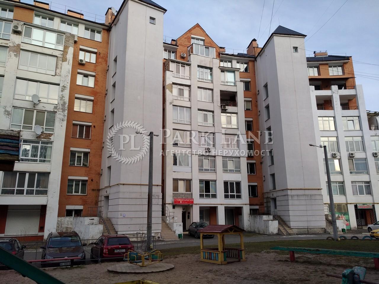 Квартира B-98439, Шкільна, 22б, Петропавлівська Борщагівка - Фото 3