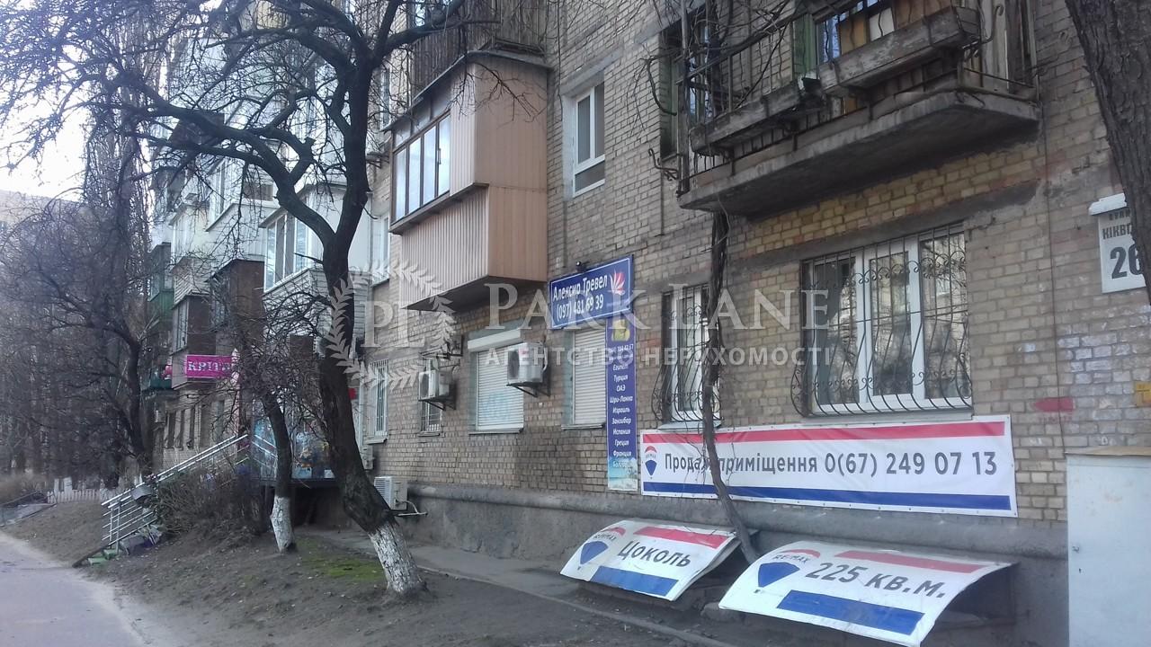 Нежитлове приміщення, вул. Бойчука Михайла (Кіквідзе), Київ, Z-1137418 - Фото 6