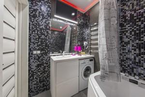 Квартира I-29655, Липкивского Василия (Урицкого), 16г, Киев - Фото 18