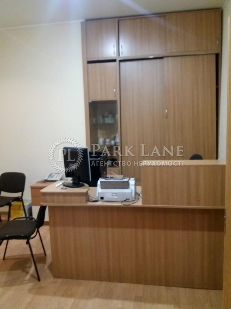 Офис, ул. Герцена, Киев, Z-400853 - Фото 4
