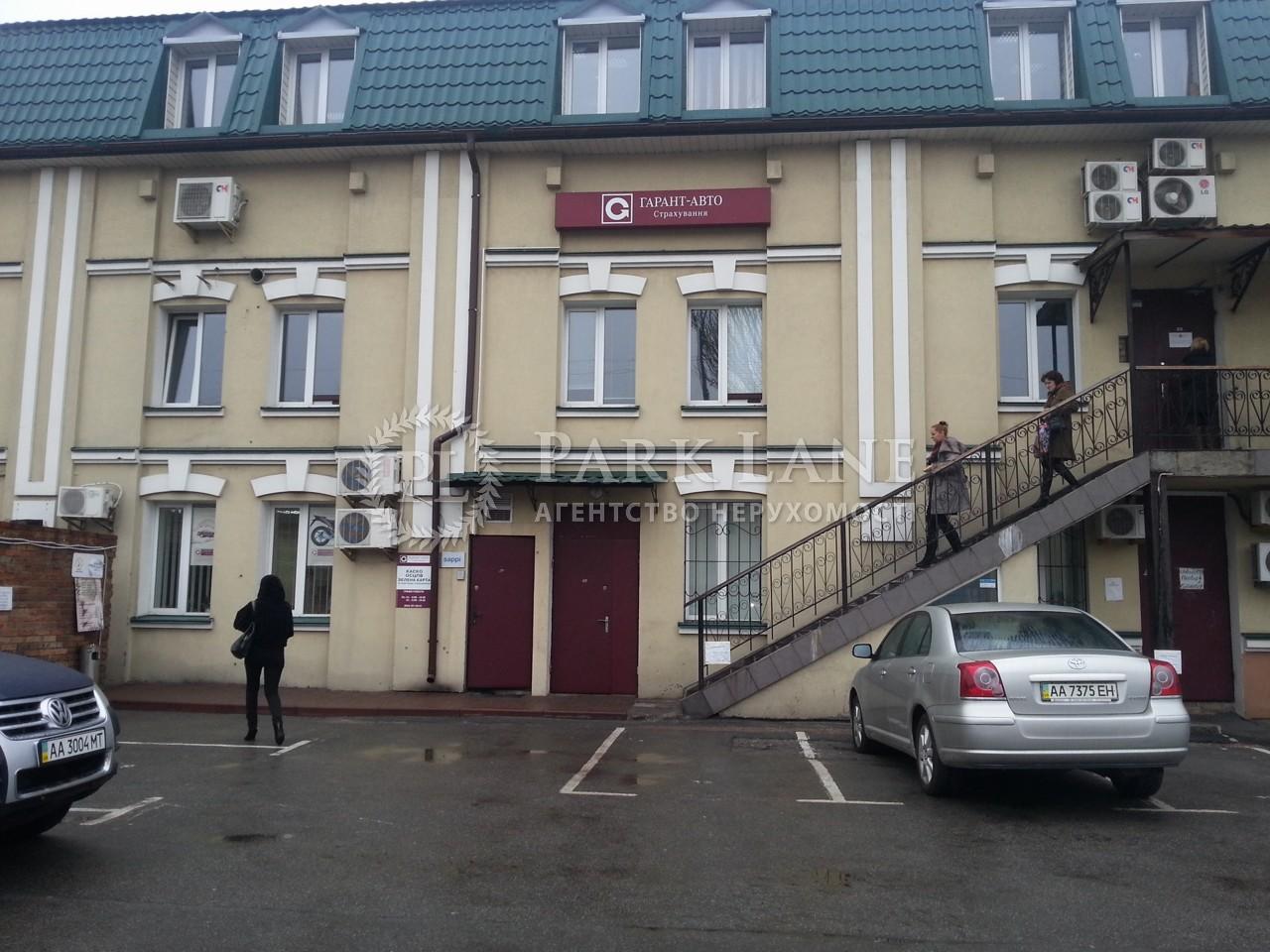 Офис, ул. Межигорская, Киев, R-17768 - Фото 1