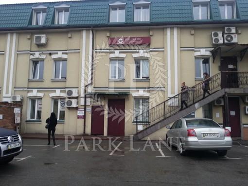 Офис, Межигорская, Киев, R-33347 - Фото