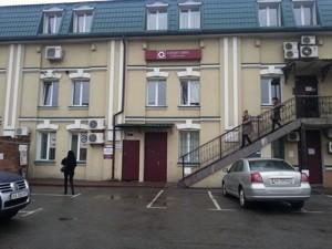 Коммерческая недвижимость, X-12021, Межигорская, Подольский район