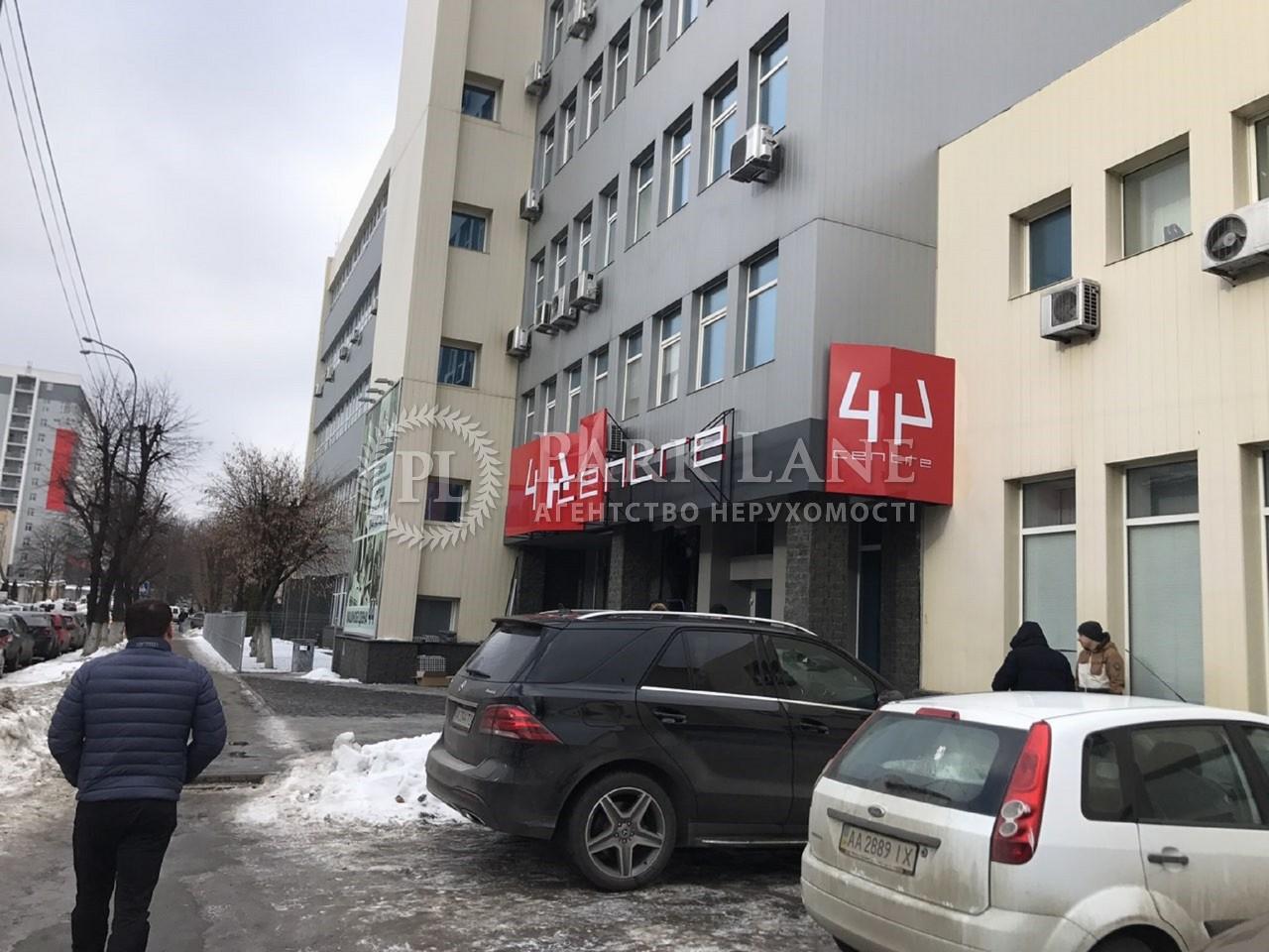 Офис, Гонгадзе (Машиностроительная), Киев, Z-532201 - Фото 13