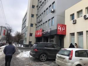 Коммерческая недвижимость, Z-532201, Гонгадзе (Машиностроительная), Соломенский район