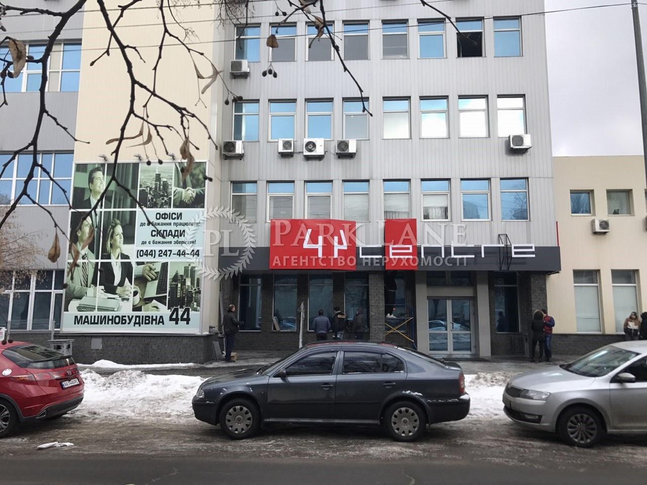 Офіс, вул. Гонгадзе (Машинобудівна), Київ, R-13695 - Фото 1