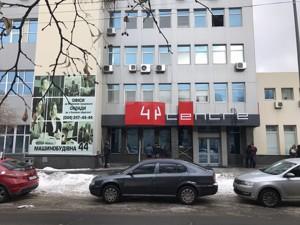 Коммерческая недвижимость, R-13692, Гонгадзе (Машиностроительная), Соломенский район