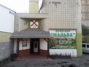 Коммерческая недвижимость, B-98489, Академика Ефремова (Уборевича Командарма), Святошинский район