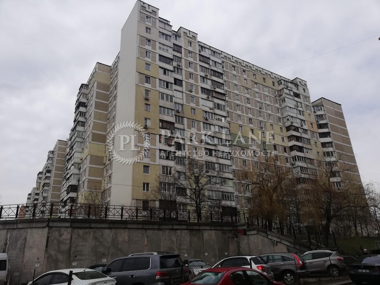 Квартира ул. Срибнокильская, 14, Киев, Z-805294 - Фото 1