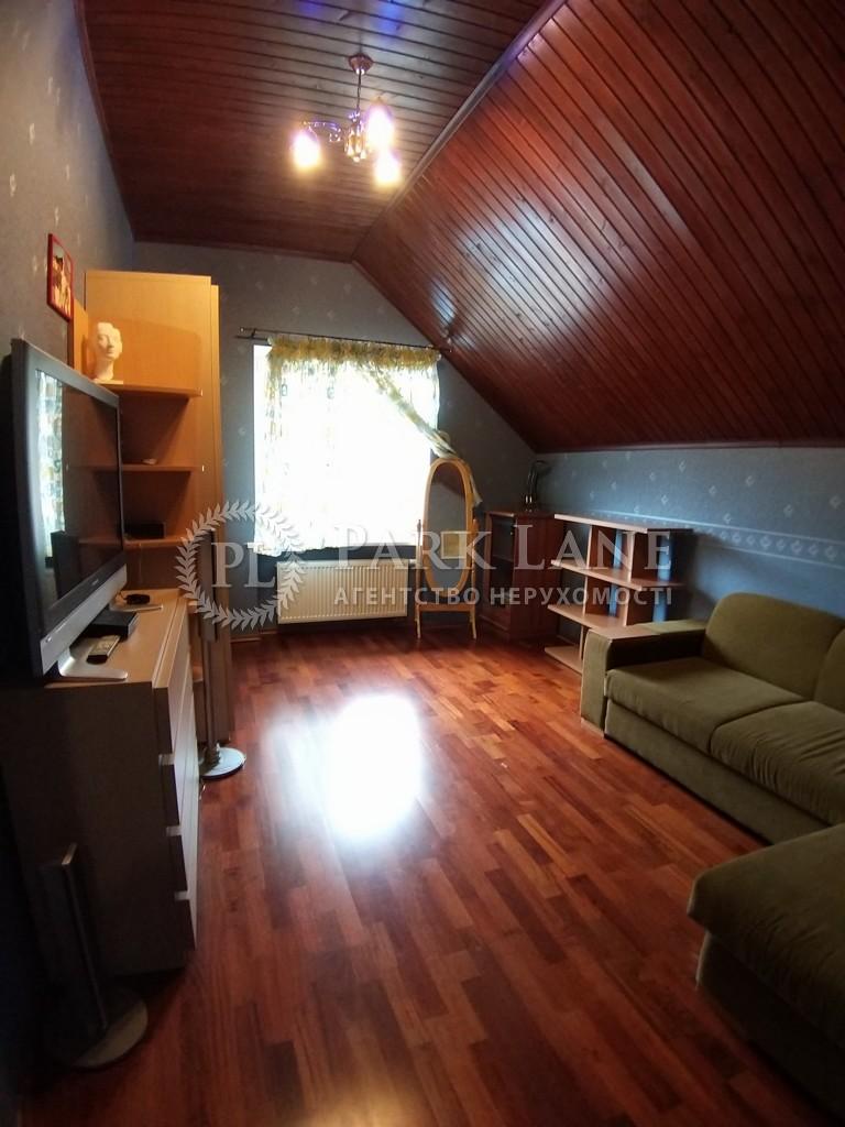 Дом Кукушки, Z-1493008 - Фото 11