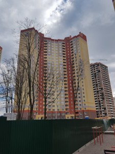 Квартира Z-389168, Глушкова Академіка просп., 6 корпус 14, Київ - Фото 1