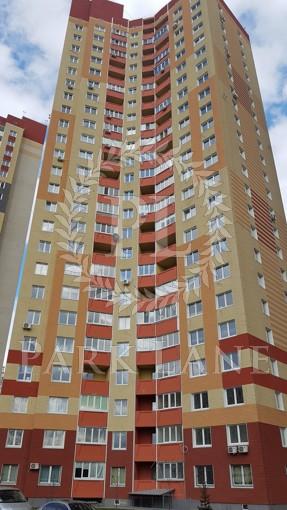 Квартира, Z-247987, 85а