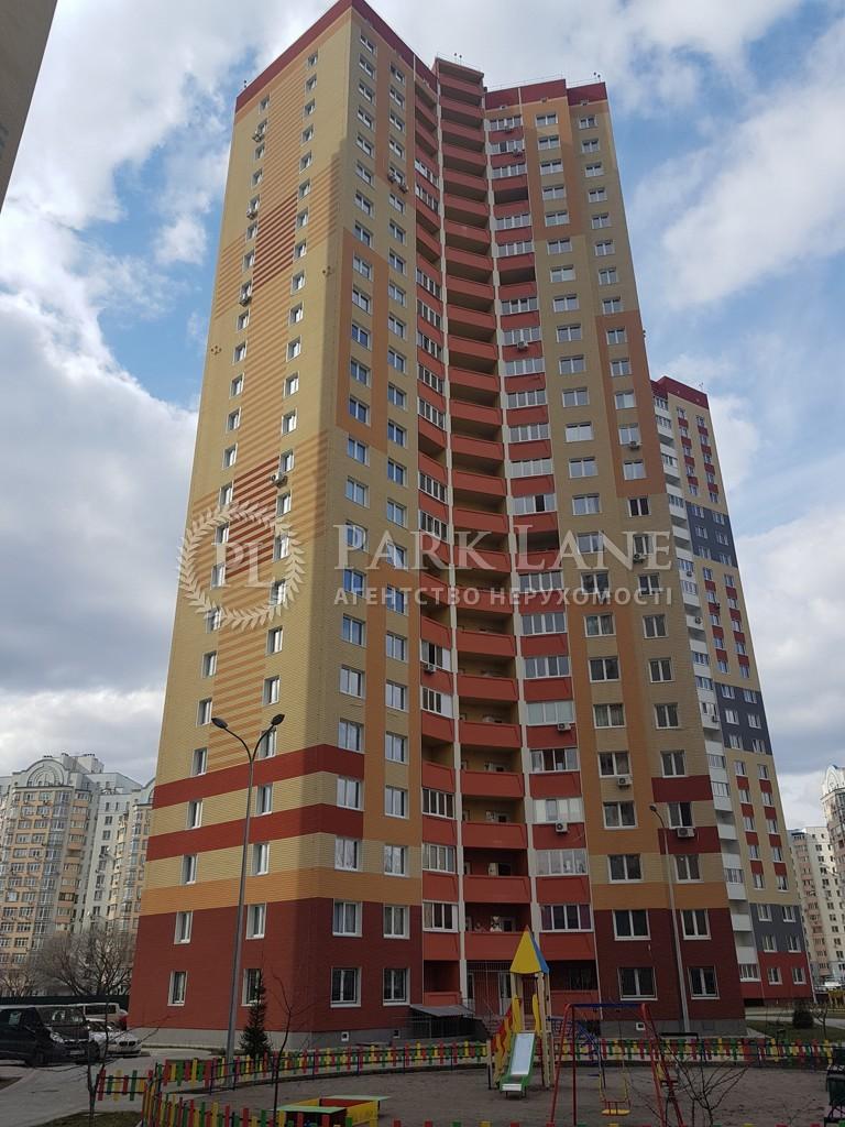 Apartment Lomonosova St., 85а, Kyiv, Z-247987 - Photo 15