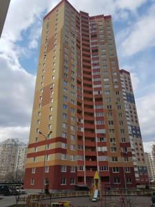 Квартира Z-589162, Ломоносова, 85а, Київ - Фото 2