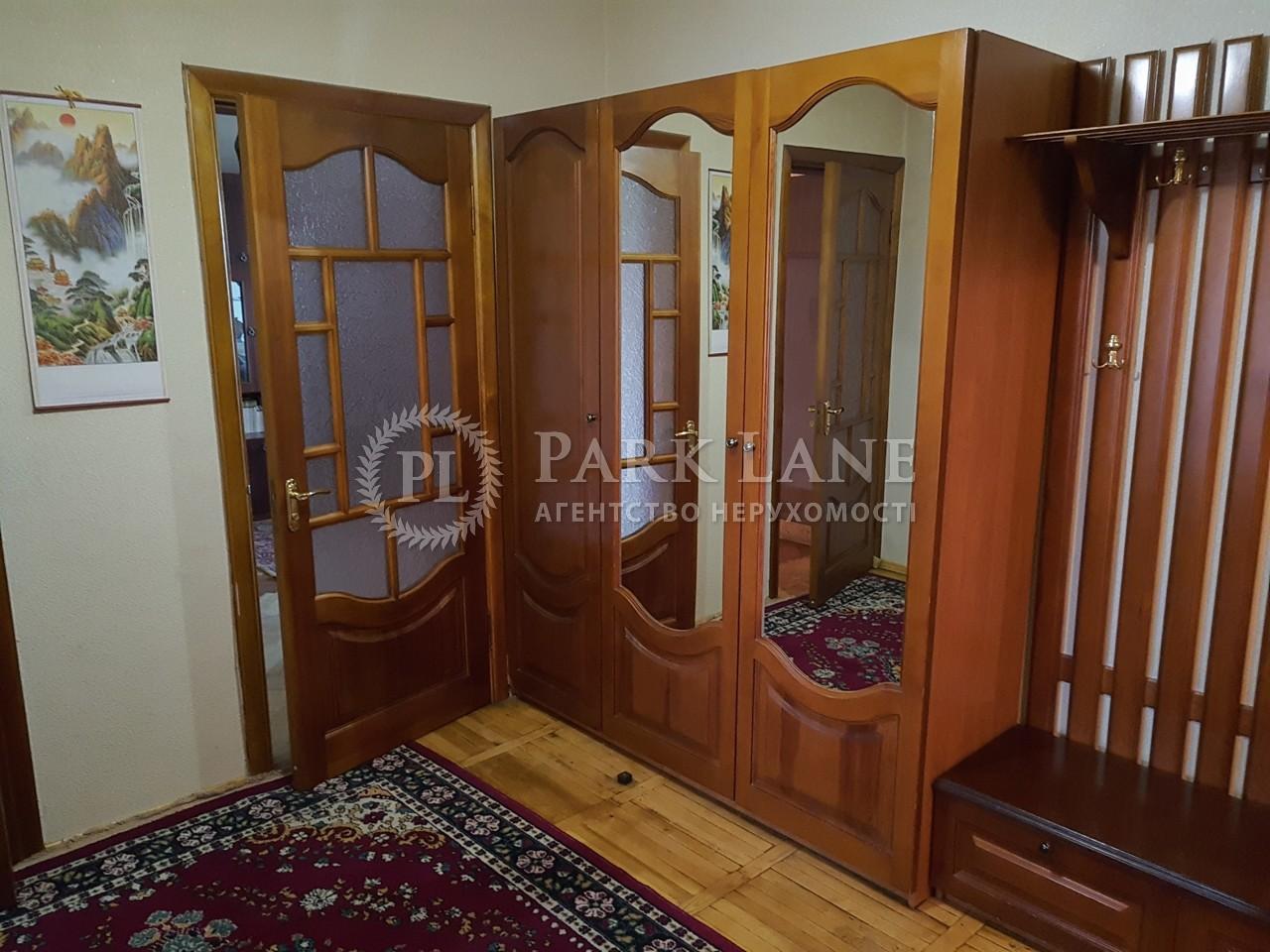 Квартира ул. Приозерная, 12, Киев, R-10718 - Фото 23