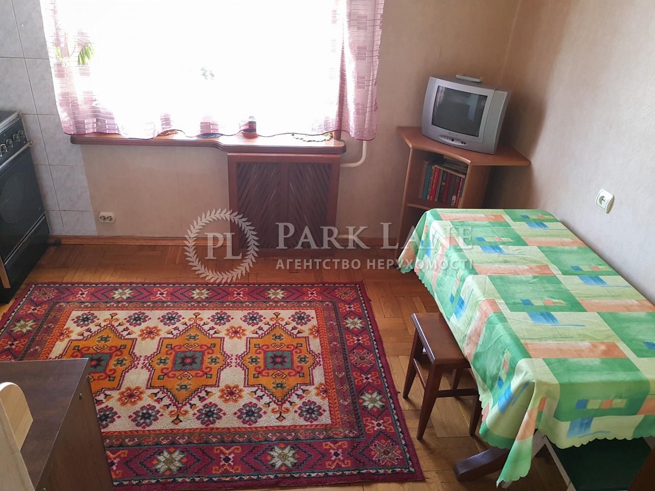 Квартира ул. Приозерная, 12, Киев, R-10718 - Фото 17
