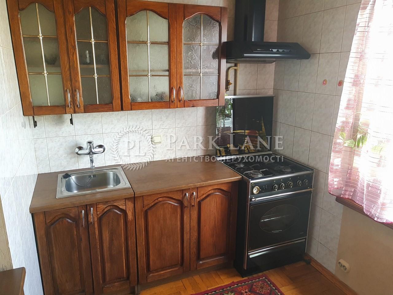 Квартира ул. Приозерная, 12, Киев, R-10718 - Фото 15