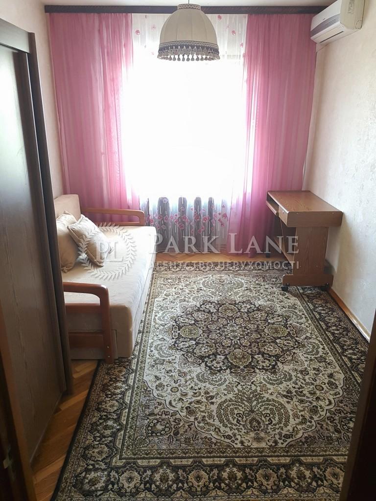 Квартира ул. Приозерная, 12, Киев, R-10718 - Фото 10