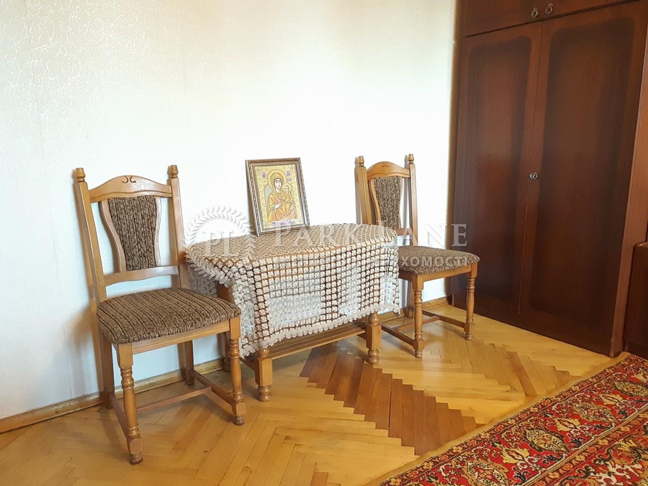 Квартира ул. Приозерная, 12, Киев, R-10718 - Фото 4