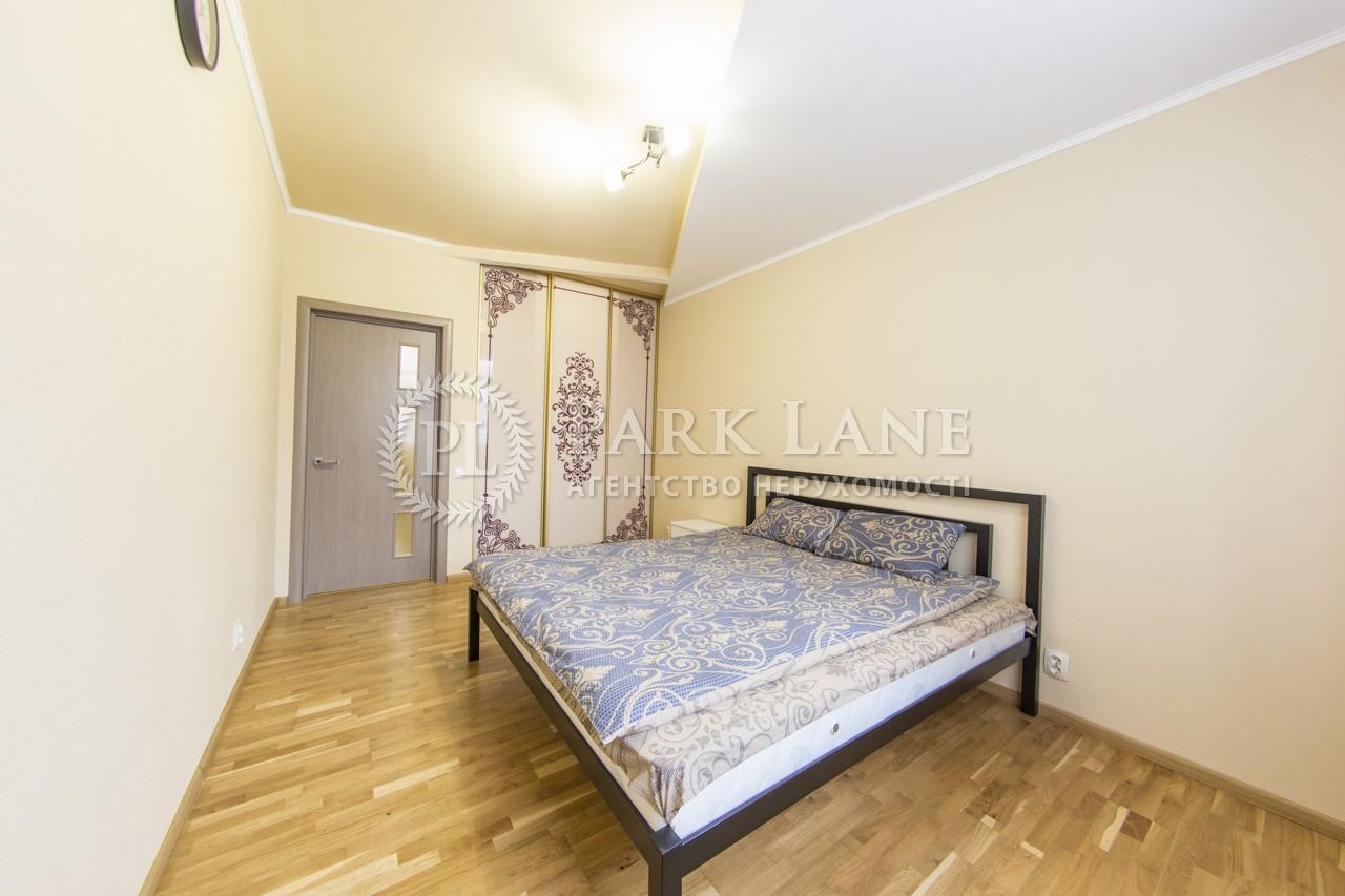 Квартира ул. Воскресенская, 16г, Киев, J-27150 - Фото 10