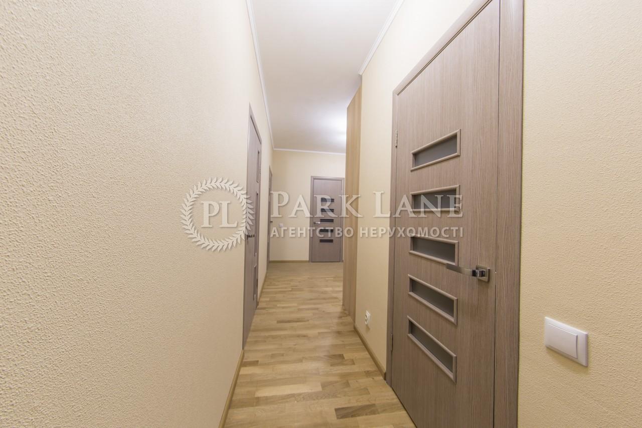 Квартира ул. Воскресенская, 16г, Киев, J-27150 - Фото 19