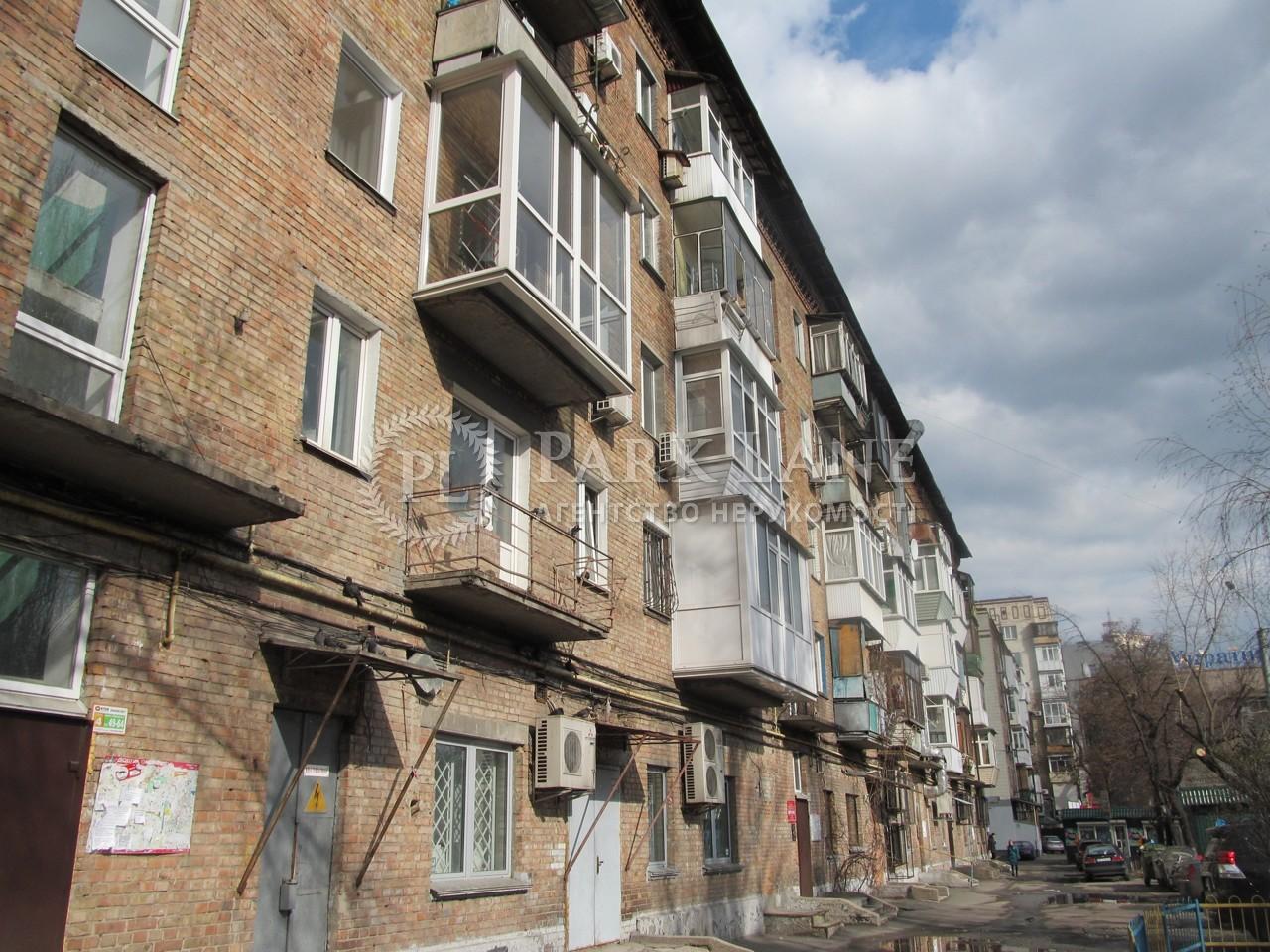 Квартира Победы просп., 3, Киев, B-89593 - Фото 1