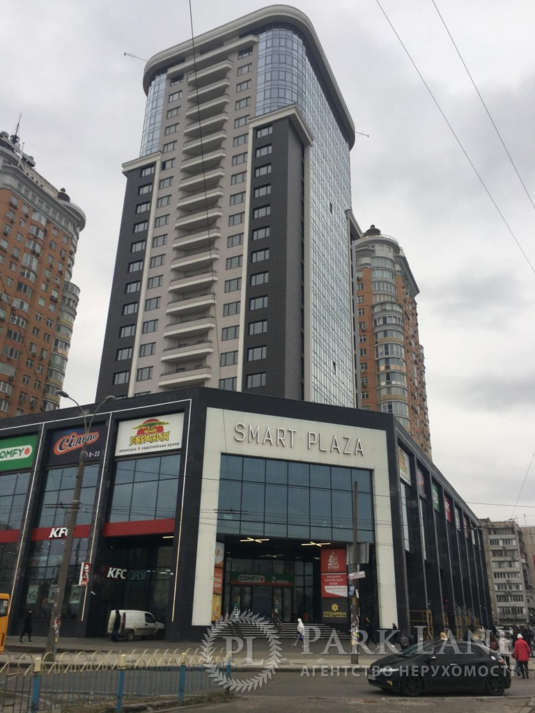 Smart Plaza Obolon
