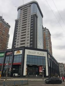 Коммерческая недвижимость, I-31191, Тимошенко Маршала, Оболонский район
