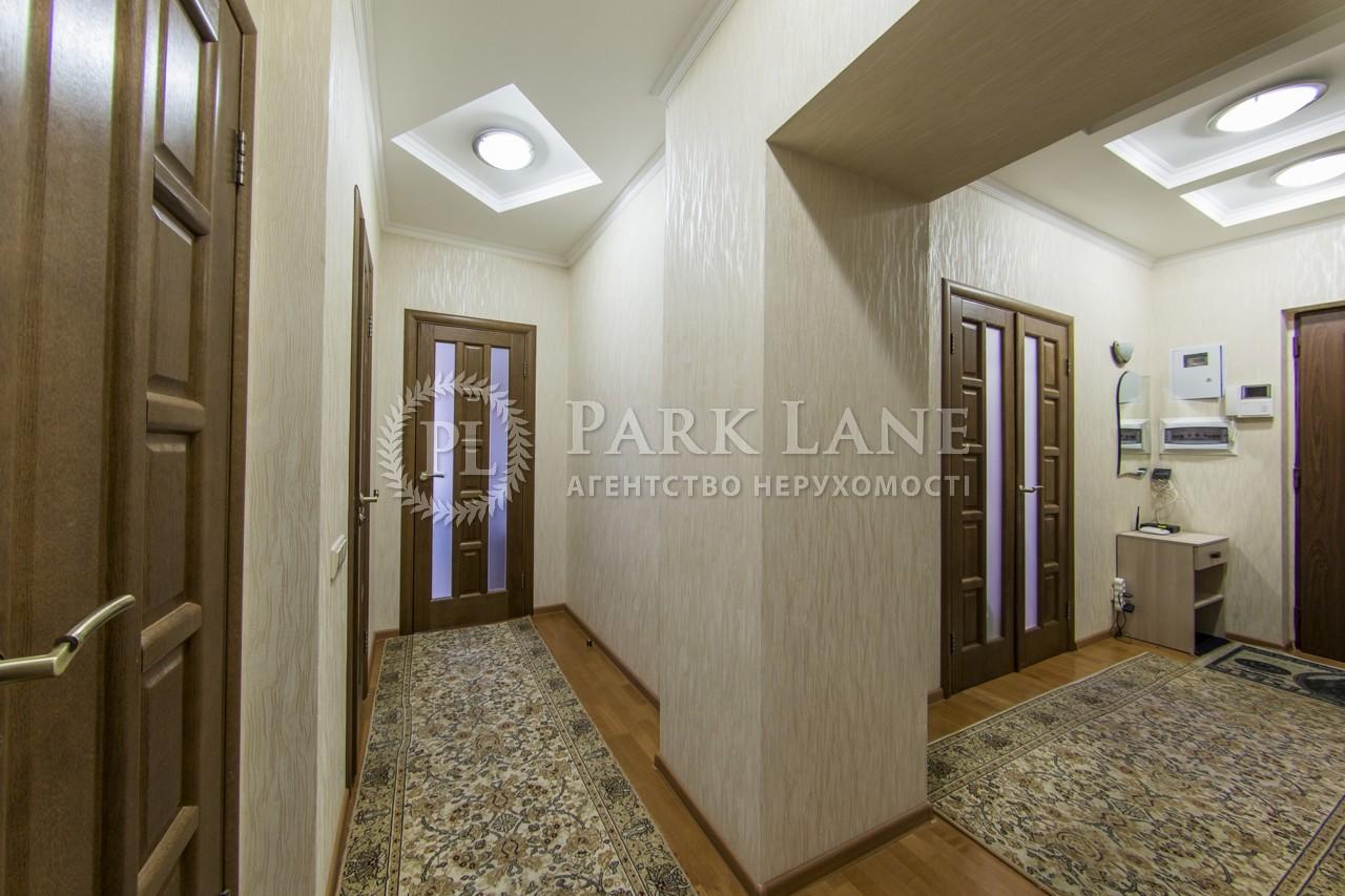 Квартира ул. Панаса Мирного, 3, Киев, J-27149 - Фото 16