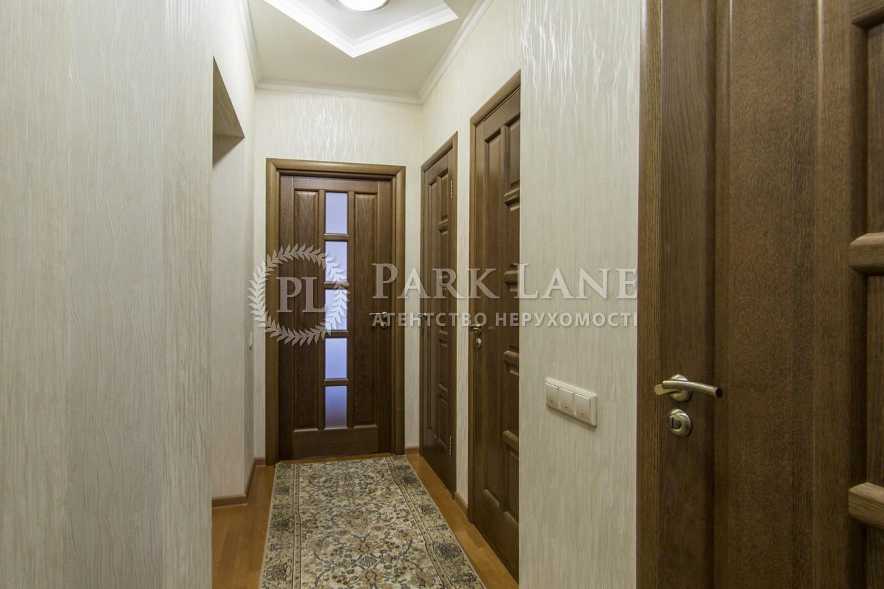 Квартира ул. Панаса Мирного, 3, Киев, J-27149 - Фото 15