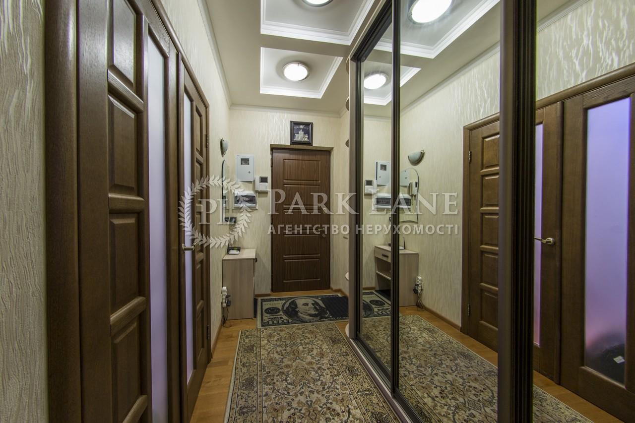 Квартира ул. Панаса Мирного, 3, Киев, J-27149 - Фото 17