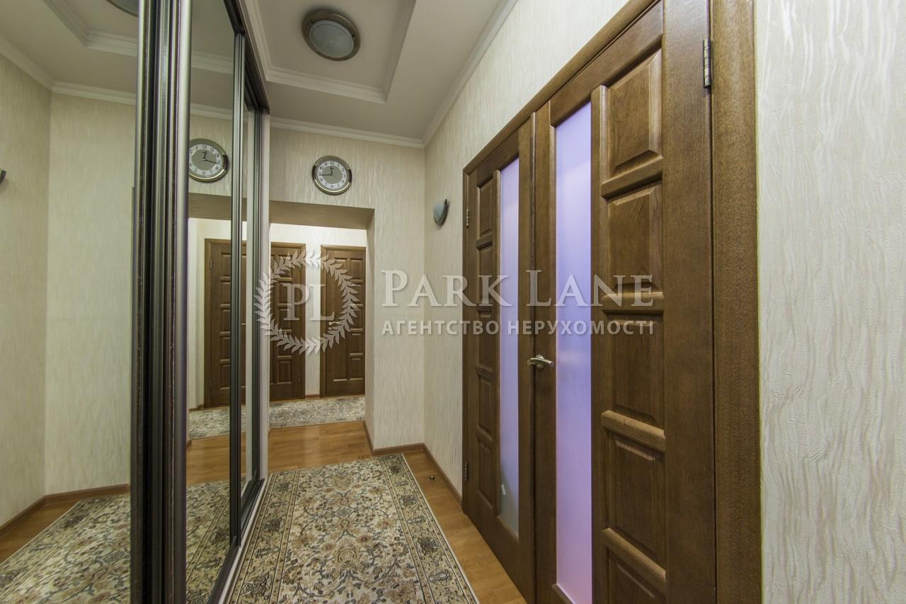 Квартира ул. Панаса Мирного, 3, Киев, J-27149 - Фото 14