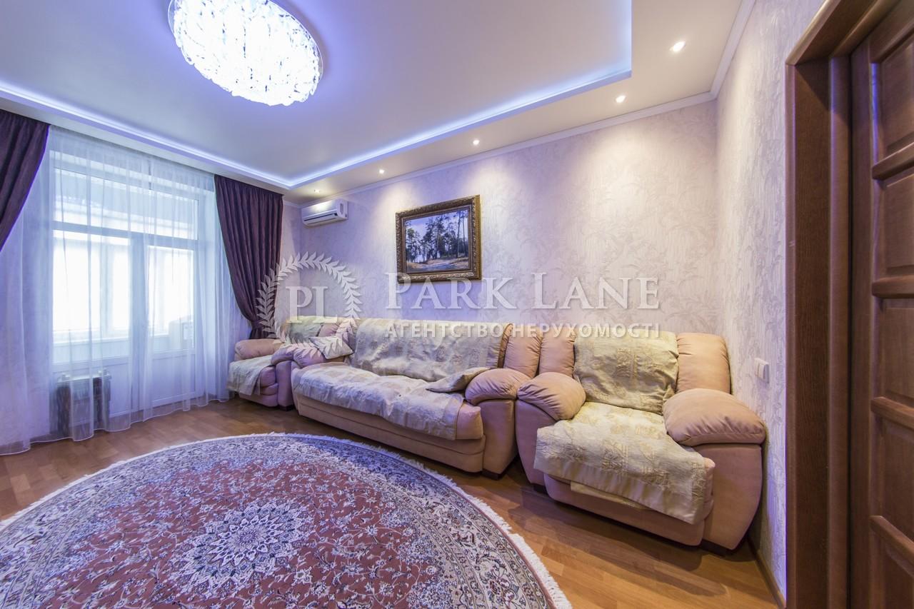 Квартира ул. Панаса Мирного, 3, Киев, J-27149 - Фото 3
