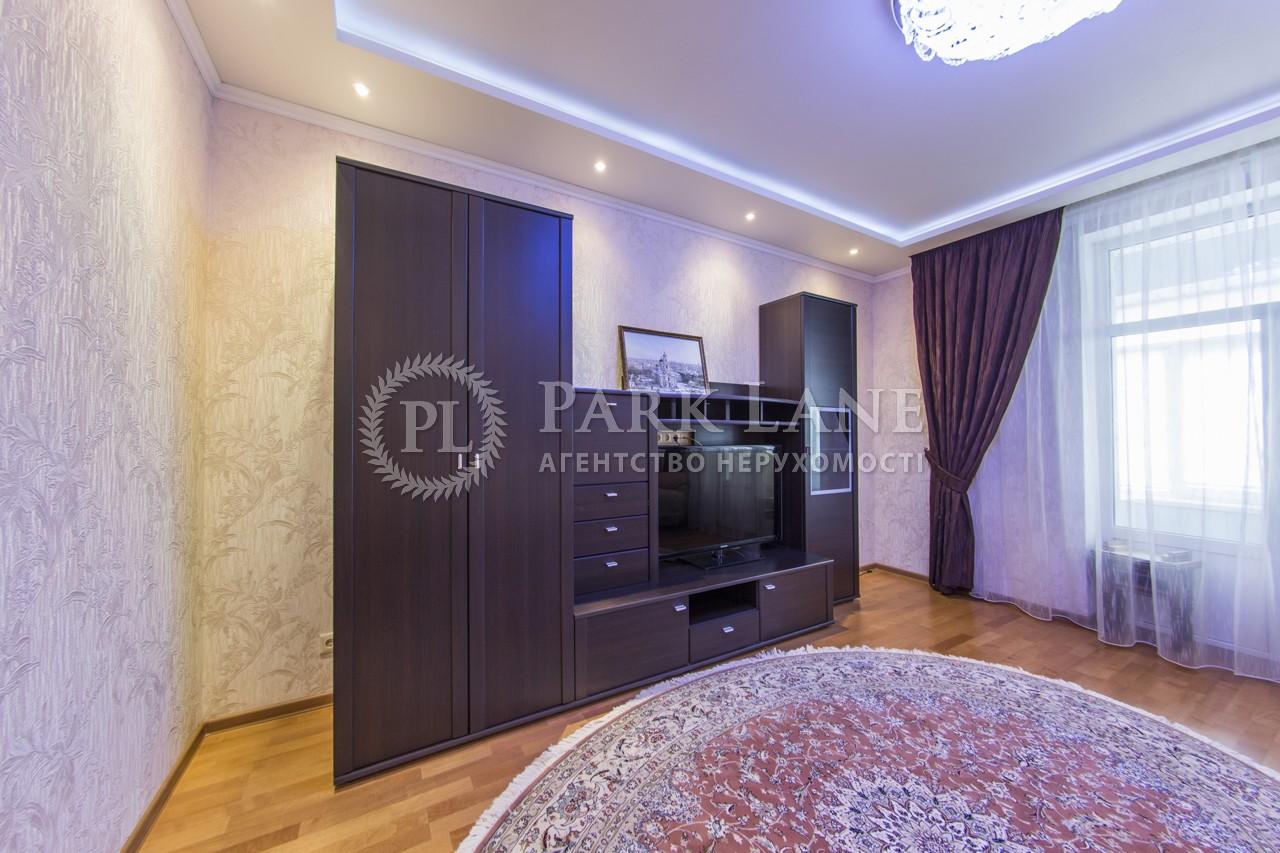 Квартира ул. Панаса Мирного, 3, Киев, J-27149 - Фото 4