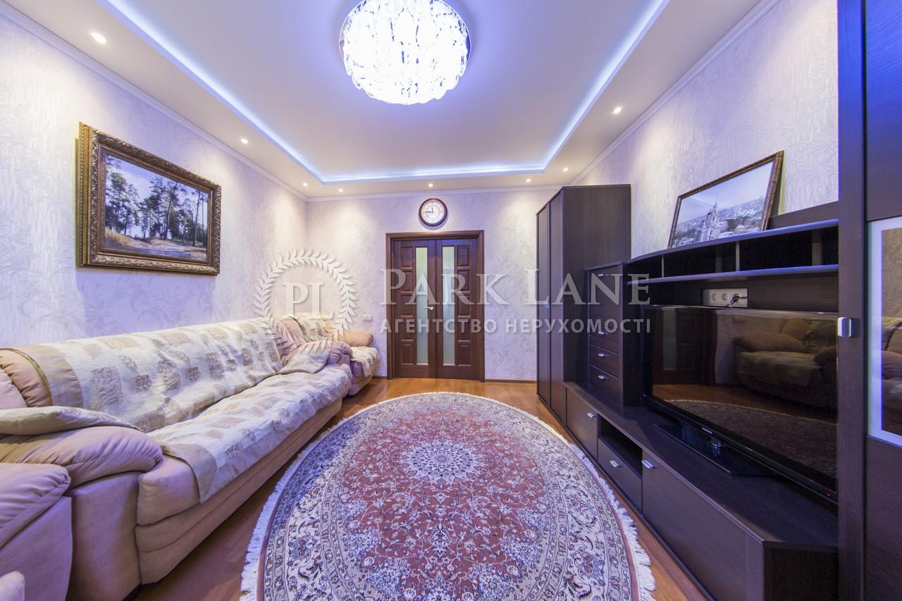 Квартира ул. Панаса Мирного, 3, Киев, J-27149 - Фото 5
