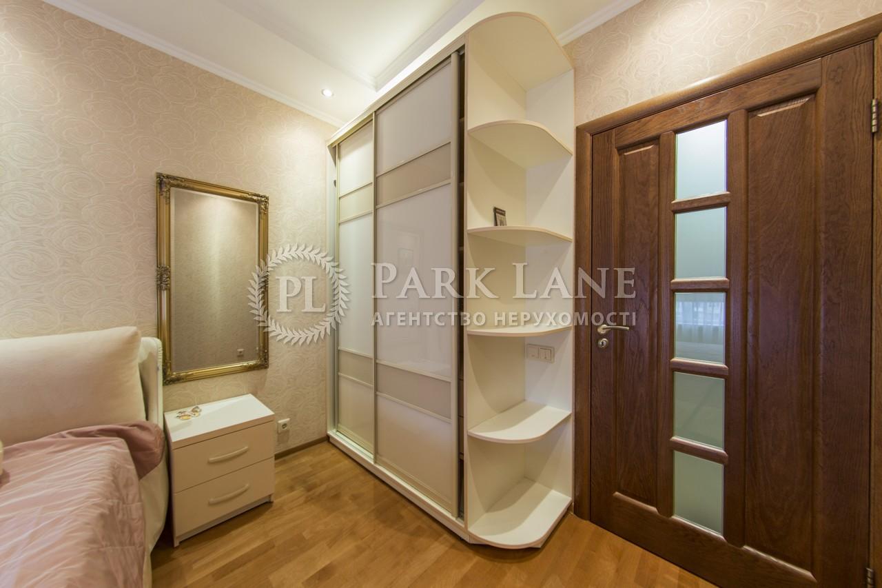 Квартира ул. Панаса Мирного, 3, Киев, J-27149 - Фото 8