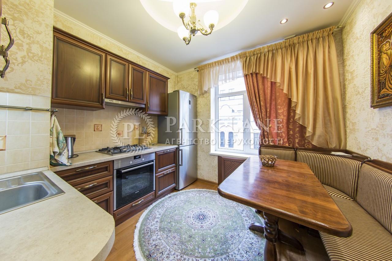 Квартира ул. Панаса Мирного, 3, Киев, J-27149 - Фото 9