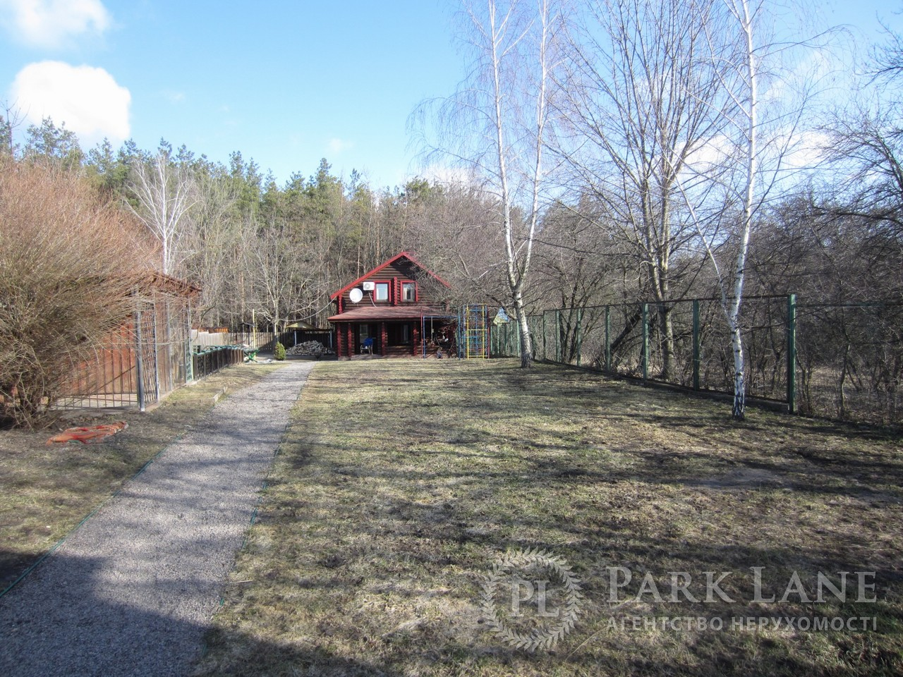 Дом Застугна (Васильковский), R-22282 - Фото 1