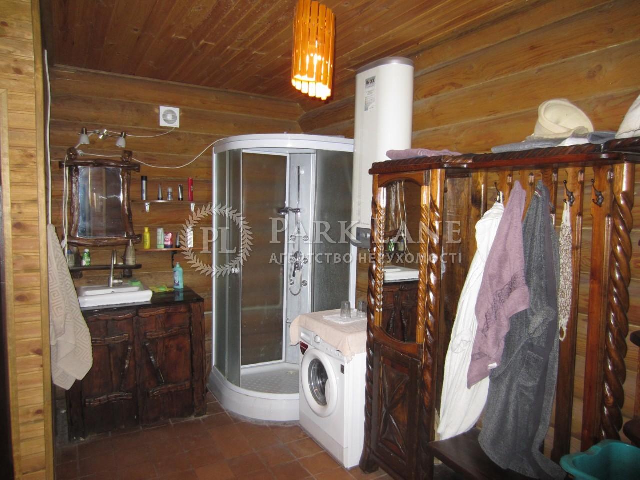 Дом Застугна (Васильковский), R-22282 - Фото 6