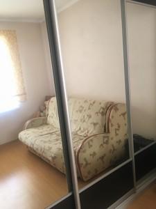 Квартира B-98495, Пулюя Ивана, 2, Киев - Фото 5